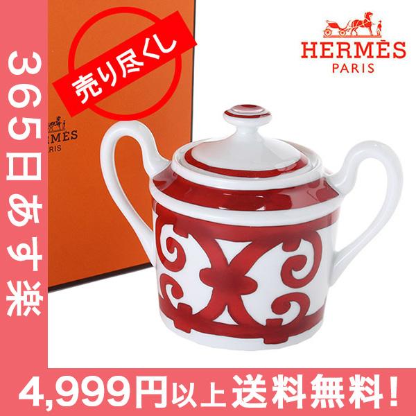 【赤字売切り価格】Hermes エルメス Balcon du Guadalquivir Sugar bowl シュガーボウル 皿 17.5cl 011020P [4999円以上送料無料] 新生活 アウトレット