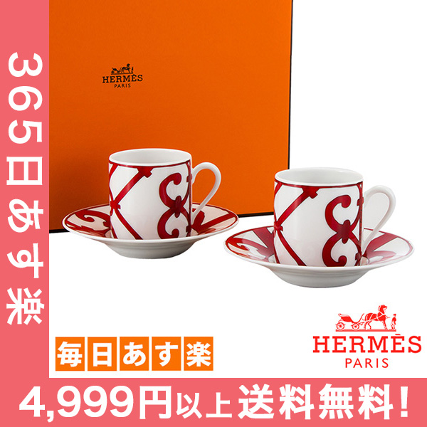 Hermes エルメス ガダルキヴィール Coffee cup and saucer コーヒーカップ&ソーサー 10ml 011017P 2個セット [4999円以上送料無料] 新生活
