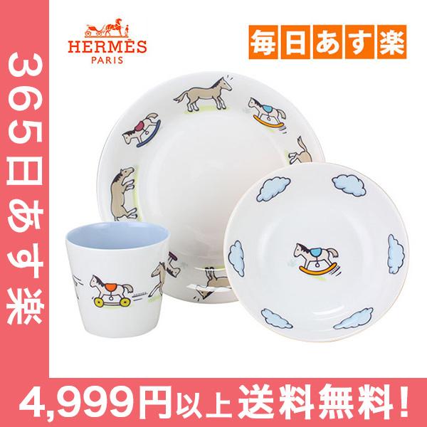 エルメス アダダ セット 食器 お子様 034004P / Set of 3 pcs HERMES Adada Coffret Set of 3 pieces [4999円以上送料無料]
