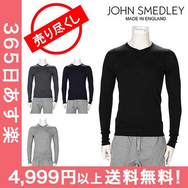 【赤字売切り価格】 ジョンスメドレー ニット S~L Vネック セーター お洒落 デザイン ファッション メンズ John Smedley BOWER MEN [4999円以上送料無料]アウトレット