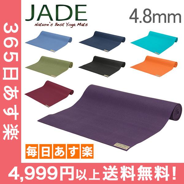 ジェイドヨガ Jade Yoga ヨガマット 4.8mm ハーモニープロフェッショナル 173cm 368 Harmony Professional グリップ ヨガ ピラティス 天然ゴム [4,999円以上送料無料]