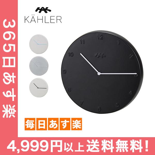 ケーラー 時計 30cm 3.5cm オラ クロック 壁掛 お洒落 インテリア Kahler [4999円以上送料無料]