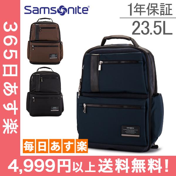 【1年保証】サムソナイト Samsonite バックパック リュック 17.3インチ オープンロード Openroad Weekender Backpack 77711 メンズ ビジネスバッグ ラップトップ [4,999円以上送料無料]