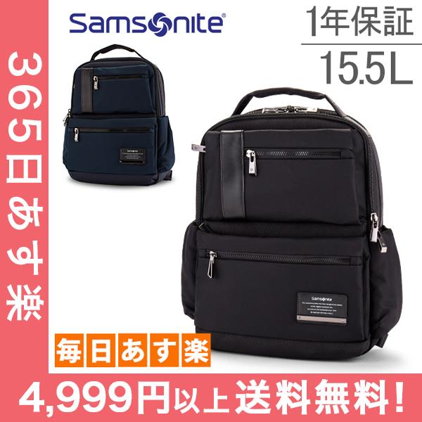 【1年保証】サムソナイト Samsonite バックパック リュック 14.1インチ オープンロード 77707 Openroad Laptop Backpack メンズ ビジネスバッグ ラップトップ [4,999円以上送料無料]