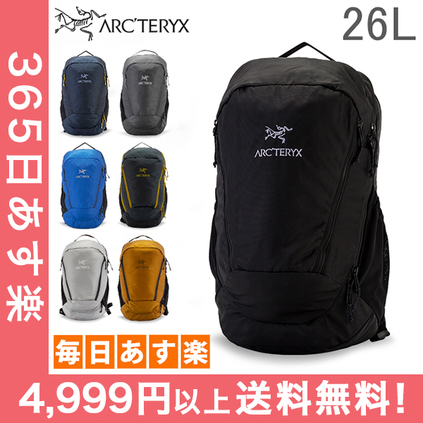 アークテリクス Arc'teryx リュック マンティス 26 バックパック デイパック 26L 7715 Mantis 26 Multi Purpose Daypack Backpack [4,999円以上送料無料]