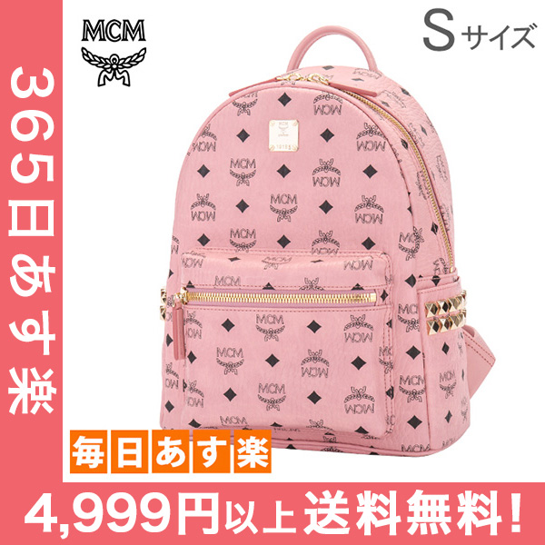 MCM エムシーエム リュック スターク Sサイズ バックパック MMK7AVE37PZ001 ソフトピンク STARK Backpack スタッズ リュックサック バッグ [4,999円以上送料無料]