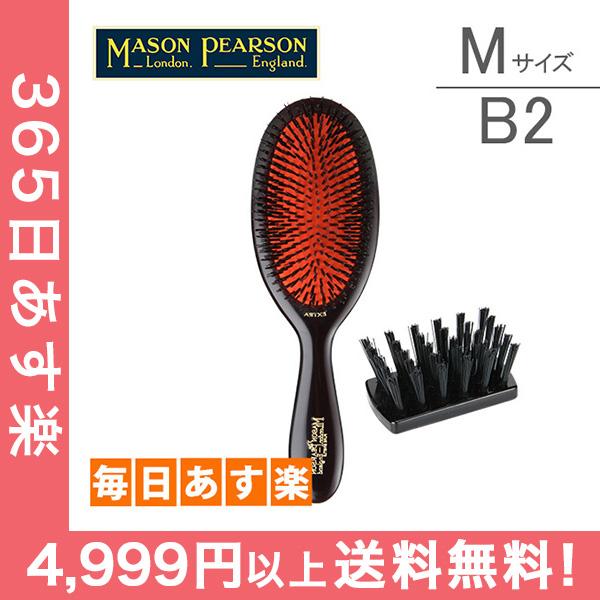 メイソンピアソン ブラシ エクストラスモール プラスチックバックドヘアーブラシ ブリッスル ダークルビー 猪毛ブラシ 英国 ハンドメイドブラシ 最高峰 B2 Mason Pearson Small Extra Plastic Backed Hairbrushes Dark Ruby [4999円以上送料無料]
