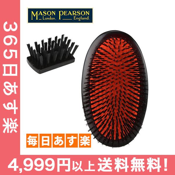 メイソンピアソン ヘアブラシ センシティブ ミリタリー ヘアケア ブラシ セルフケア ダークルビー SB2M Mason Pearson Plastic Backed Hairbrushes Sensitive Military (S) [4999円以上送料無料]