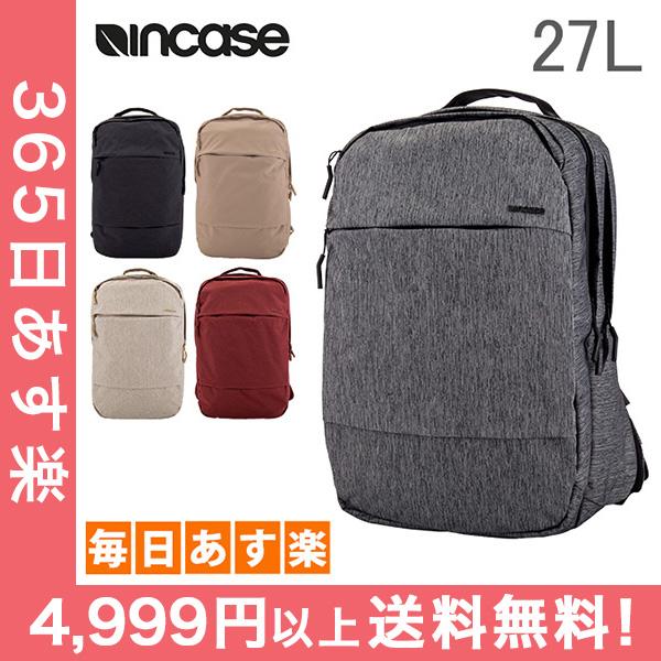 インケース Incase リュック バックパック シティコレクション メンズ レディース 通学 通勤 City Backpack 27L[4,999円以上送料無料]