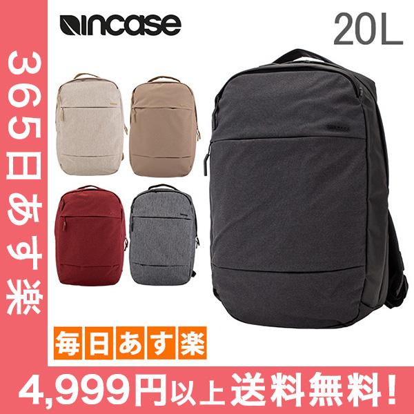 インケース Incase リュック バックパック シティコレクション コンパクト メンズ レディース 通学 通勤 City Compact Backpack 20L [4,999円以上送料無料]