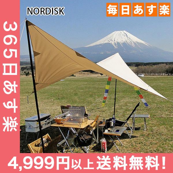 Nordisk ノルディスク カーリダイアモンド Kari Diamond Basic ベーシック 142019 テント キャンプ アウトドア 北欧 [4999円以上送料無料]