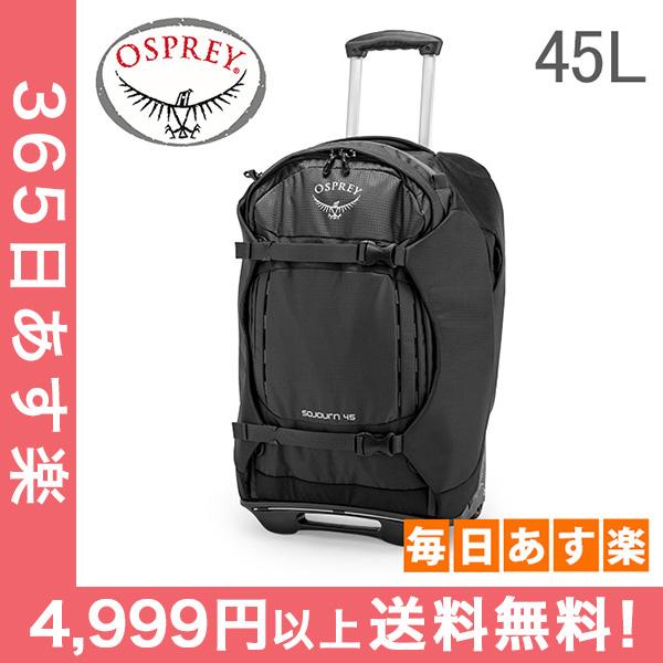 オスプレー Osprey キャリーバッグ ソージョン 45 Sojourn (45L) 2輪 トラベル バッグ フラッシュブラック Flash Black 10000493 バックパック 手提げ キャリーケース 旅行 Travel [4,999円以上送料無料]