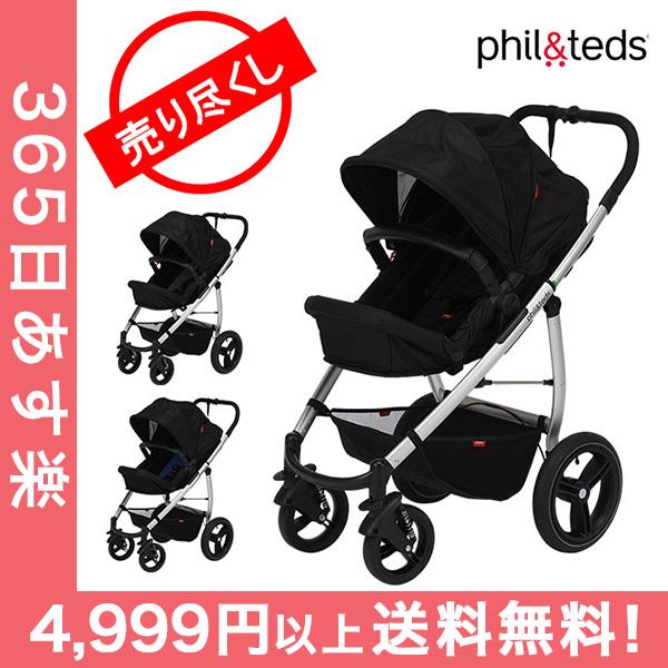 【1年保証】赤字売切り価格 PHIL&TEDS フィル&テッズ smart lux compact stroller (buggy) ベビーカー [4999円以上送料無料]