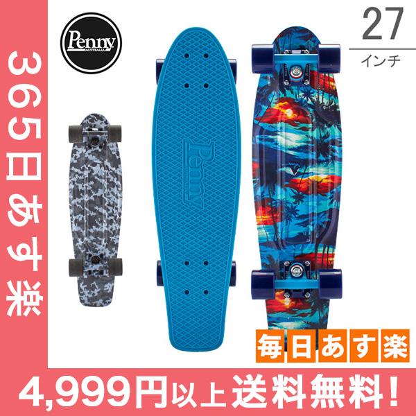 ペニー スケートボード Penny Skateboards スケボー 27インチ Graphics グラフィック スポーツ アウトドア ストリート PNYCOMP2742 [4,999円以上送料無料]
