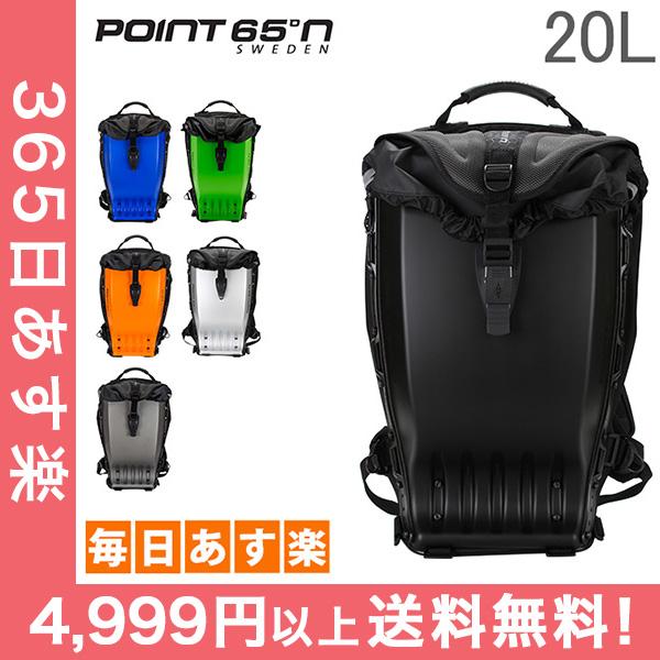 【全品5%OFFクーポン】 ポイント65 Point65 バックパック 25L ボブルビー GTX カーボン リュック PC 北欧 Boblbee GTX Carbon / Ghost Aero Megalopolis バイク ツーリング バッグ [4,999円以上送料無料]