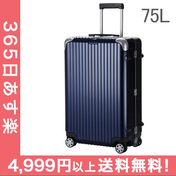 RIMOWA リモワ LIMBO 818.70 81870 Multiwheel マルチホイール Night Blue ナイトブルー (881.70.21.4) [4999円以上送料無料]