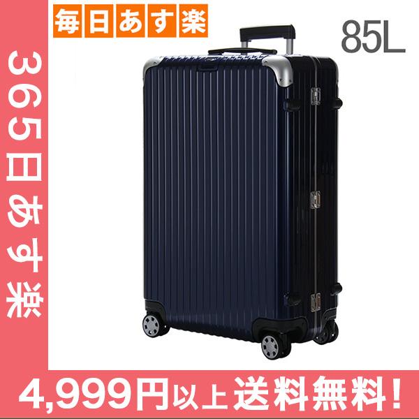 RIMOWA リモワ Limbo リンボ 891.73 89173 マルチホイール 73 4輪 スーツケース ナイトブルー Multiwheel73 85L (881.73.21.4) [4999円以上送料無料]