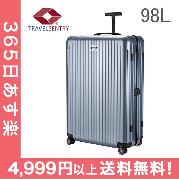RIMOWA リモワ SALSA AIR 878.77 87877 サルサエアー MULTIWHEEL スーツケース キャリーバッグ アイスブルー 98L (820.77.78.4) [4999円以上送料無料]