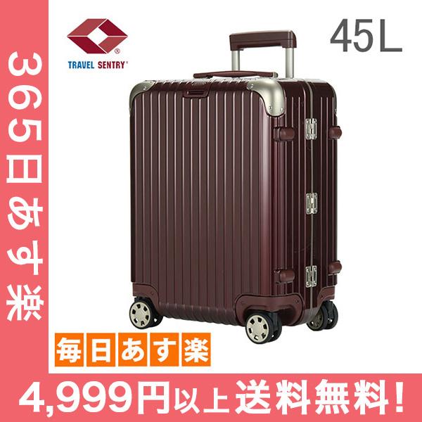 RIMOWA リモワ Limbo リンボ Cabin MultiWheel キャビン4輪 Carmona Red カルモナレッド 881.56.34.4 スーツケース [4999円以上送料無料]