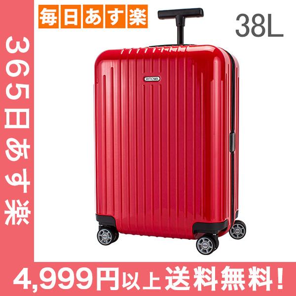 リモワ RIMOWA サルサエアー 38L 4輪 820.53.46.4 キャビンマルチホイール キャリーバッグ ガーズレッド Salsa Air Cabin MultiWheel guards red スーツケース [4999円以上送料無料]