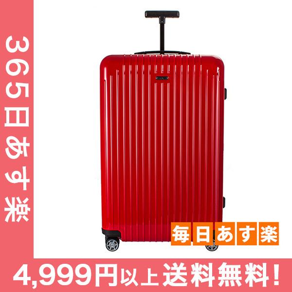 RIMOWA リモワ スーツケース サルサエアー マルチウィール 80L 旅行 トラベル マルチホイール ガーズレッド 820.70.46.4 Salsa Air MultiWheel [4999円以上送料無料]