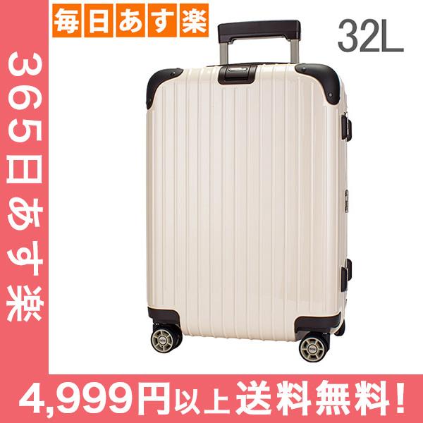 リモワ Rimowa リンボ 32L 4輪 キャビンマルチホイール スーツケース 881.52.13.4 ホワイト Limbo Cabin MultiWheel White キャリーバッグ [4999円以上送料無料]