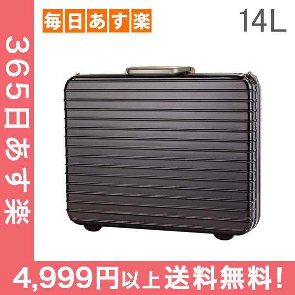 リモワ Rimowa リンボ ノートブック 14L アタッシュケース ブリーフケース 881.09.33.0 グラナイトブラウン Limbo Notebook L 機内持込 スーツケース [4,999円以上送料無料]