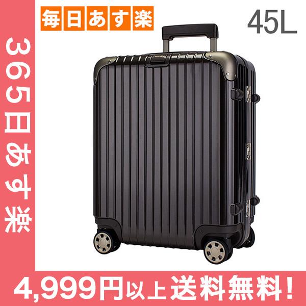 リモワ Rimowa リンボ 45L 4輪 マルチウィール スーツケース 881.56.33.4 グラナイトブラウン Limbo MultiWheel Granite brown キャリーバッグ [4999円以上送料無料]