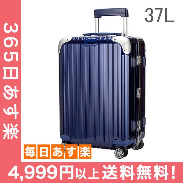 リモワ RIMOWA リンボ 37L 4輪 881.53.21.4 キャビンマルチホイール キャリーバッグ ナイトブルー Limbo Cabin MultiWheel Night Blue スーツケース [4999円以上送料無料]