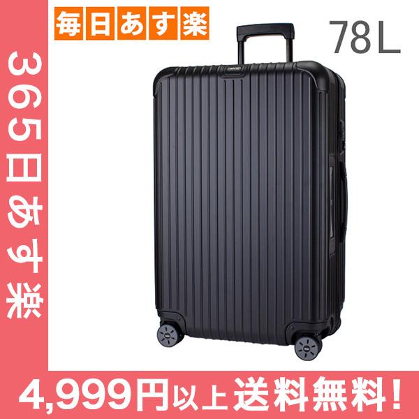RIMOWA リモワ サルサ 811.70.32.5 マルチホイール 4輪 スーツケース マット/つやけしブラック MULTIWHEEL 78L 電子タグ 【E-Tag】[4999円以上送料無料]