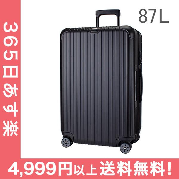 RIMOWA リモワ サルサ 811.73.32.5 マルチホイール 4輪 スーツケース マットブラック MULTIWHEEL 87L 電子タグ 【E-Tag】[4999円以上送料無料]