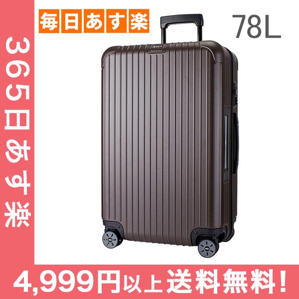 リモワ サルサ 78L 4輪 811.70.38.5 MultiWheel スーツケース マットブロンズ RIMOWA SALSA matte bronze 電子タグ 【E-Tag】[4999円以上送料無料]