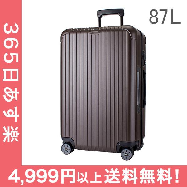 RIMOWA リモワ サルサ 811.73.38.5 SALSA 4輪 MultiWheel matte bronze マットブロンズ スーツケース 87L 電子タグ 【E-Tag】[4999円以上送料無料]