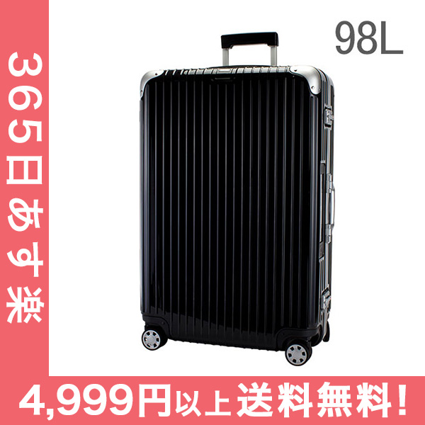 リモワ RIMOWA リンボ 98L 882.77.50.5 LIMBO Multiwheel マルチホイール Black ブラック 電子タグ 【E-Tag】[4999円以上送料無料]