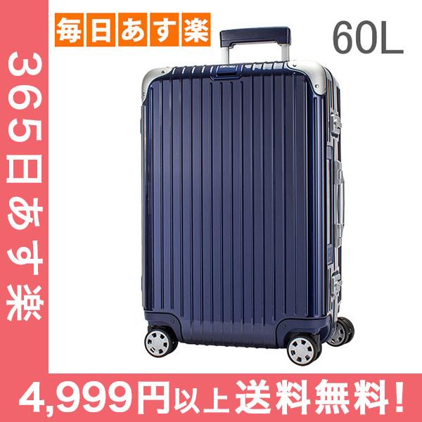【5%OFFクーポン】RIMOWA リモワ リンボ 882.63.21.5 マルチホイール 4輪 スーツケース ナイトブルー Multiwheel 60L 電子タグ 【E-Tag】[4999円以上送料無料]