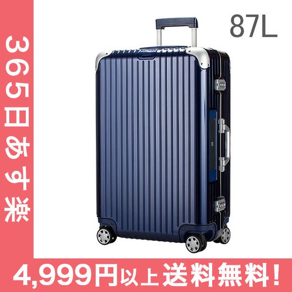 RIMOWA リモワ Limbo リンボ 882.73.21.5 マルチホイール 73 4輪 スーツケース ナイトブルー Multiwheel73 87L 電子タグ 【E-Tag】[4999円以上送料無料]