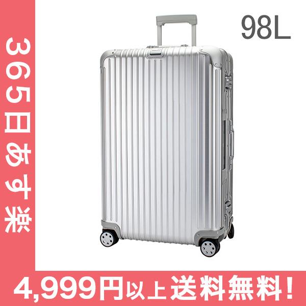 RIMOWA リモワ トパーズ 924.77.00.5 スーツケース TOPAS 98L 電子タグ 【E-Tag】[4999円以上送料無料]