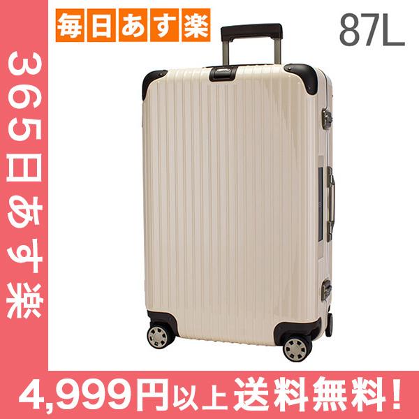 リモワ Rimowa リンボ 87L 4輪 882.73.13.5 マルチウィール スーツケース クリームホワイト Limbo MultiWheel White キャリーバッグ 電子タグ 【E-Tag】[4999円以上送料無料]