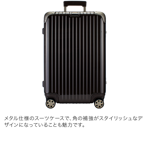 リモワ RIMOWAリンボ 73L 4輪 882.70.33.5 マルチホイール キャリーバッグ グラナイトブラウン Limbo Granite brown スーツケース 電子タグ 【E-Tag】[4,999円以上]