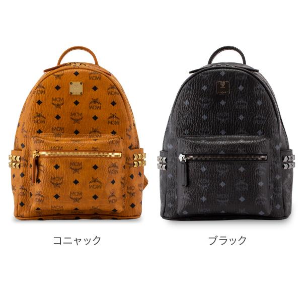 MCM エムシーエム リュック スターク Sサイズ バックパック STARK Backpack スタッズ リュックサック バッグ レザー 牛革 レディース メンズ [4,999円以上]