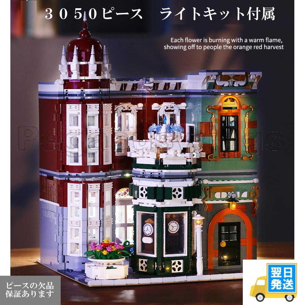 知育玩具 レゴ互換 新作多数 ブロック レゴ 高い素材 互換 クリエイター 国内在庫 外箱あり ライトブロック付き MouldKing社製 3050pcs アンティークショップ