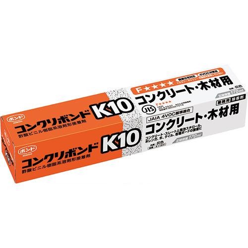 コンクリボンド K10 170ml 10本入 - thefandomentals.com