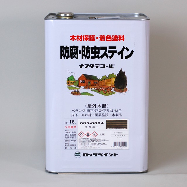 ロックペイントナフタデコール(防腐・防虫ステイン)ウォルナット 16L