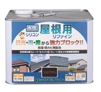 (ロックペイント) 水性シリコン屋根用リファイン14Kg