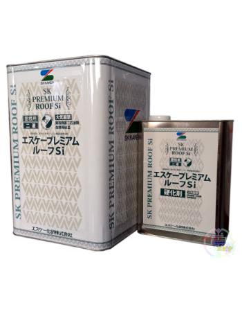 【送料無料】エスケープレミアムルーフSiつや有り 淡彩標準色 16Kgセット エスケー化研 高耐候形2液屋根用塗料