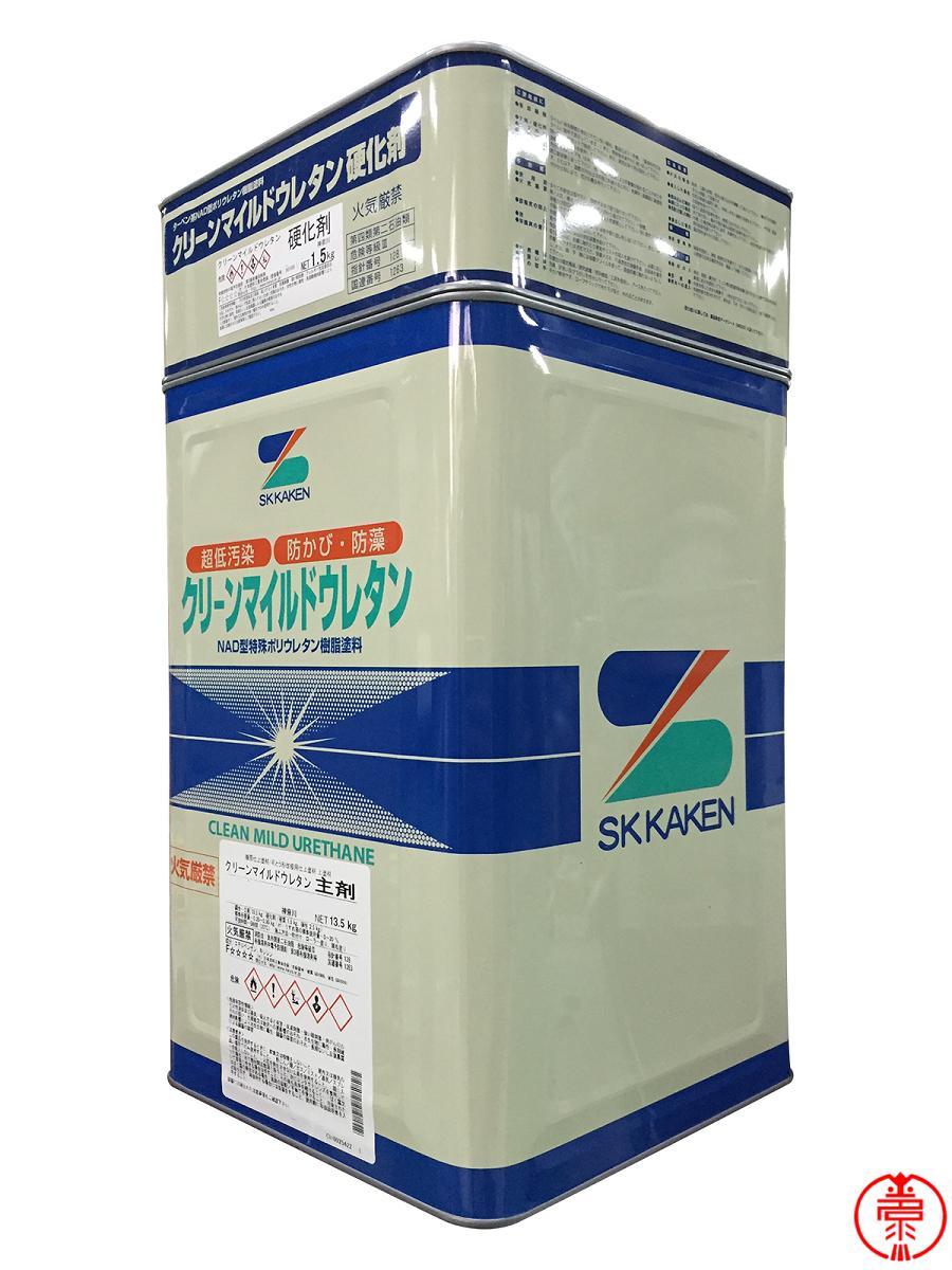【送料無料】クリーンマイルドウレタン つや有り 淡彩 標準SR色 15kgセット エスケー化研 2液形ポリウレタン樹脂塗料