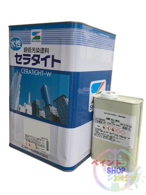 水性セラタイトF 白・標準色 15.75Kセット【送料無料】エスケー化研 超低汚染フッ素樹脂塗料