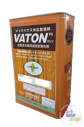 【送料無料】バトンフロアー 艶有り VATON 16L 大谷塗料 油性塗料 木部用床用塗料