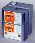 【送料無料】#800プライマー 6kgセット コンクリート用プライマー アトミクス