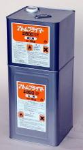 【送料無料】#800プライマー 16kgセット コンクリート用プライマー アトミクス